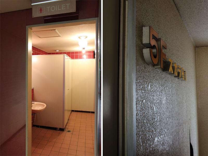 トイレもキレイです。階段には懐かしい「スカラ座」のサイン。
