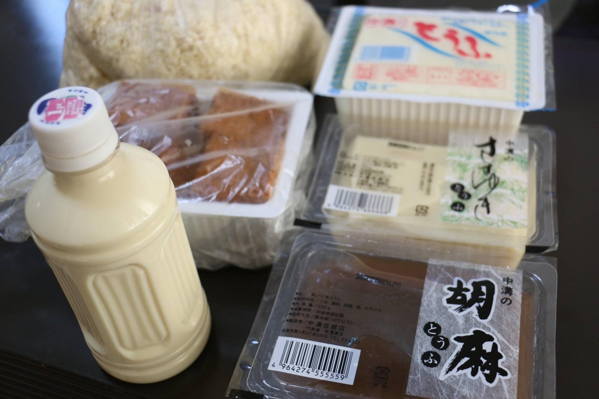 揚げ豆腐や豆乳までどれも美味しい