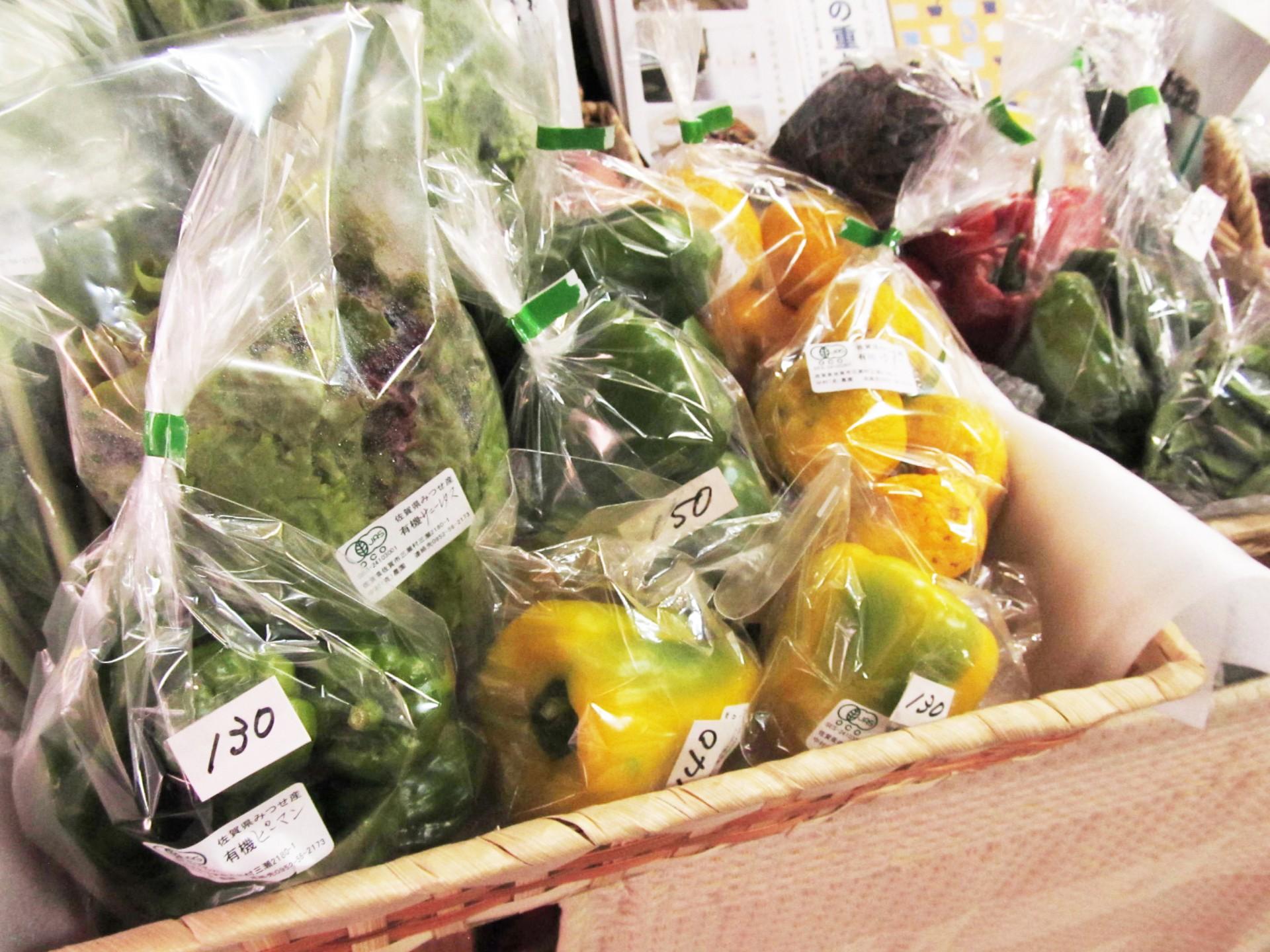 有機栽培の野菜・果実など
