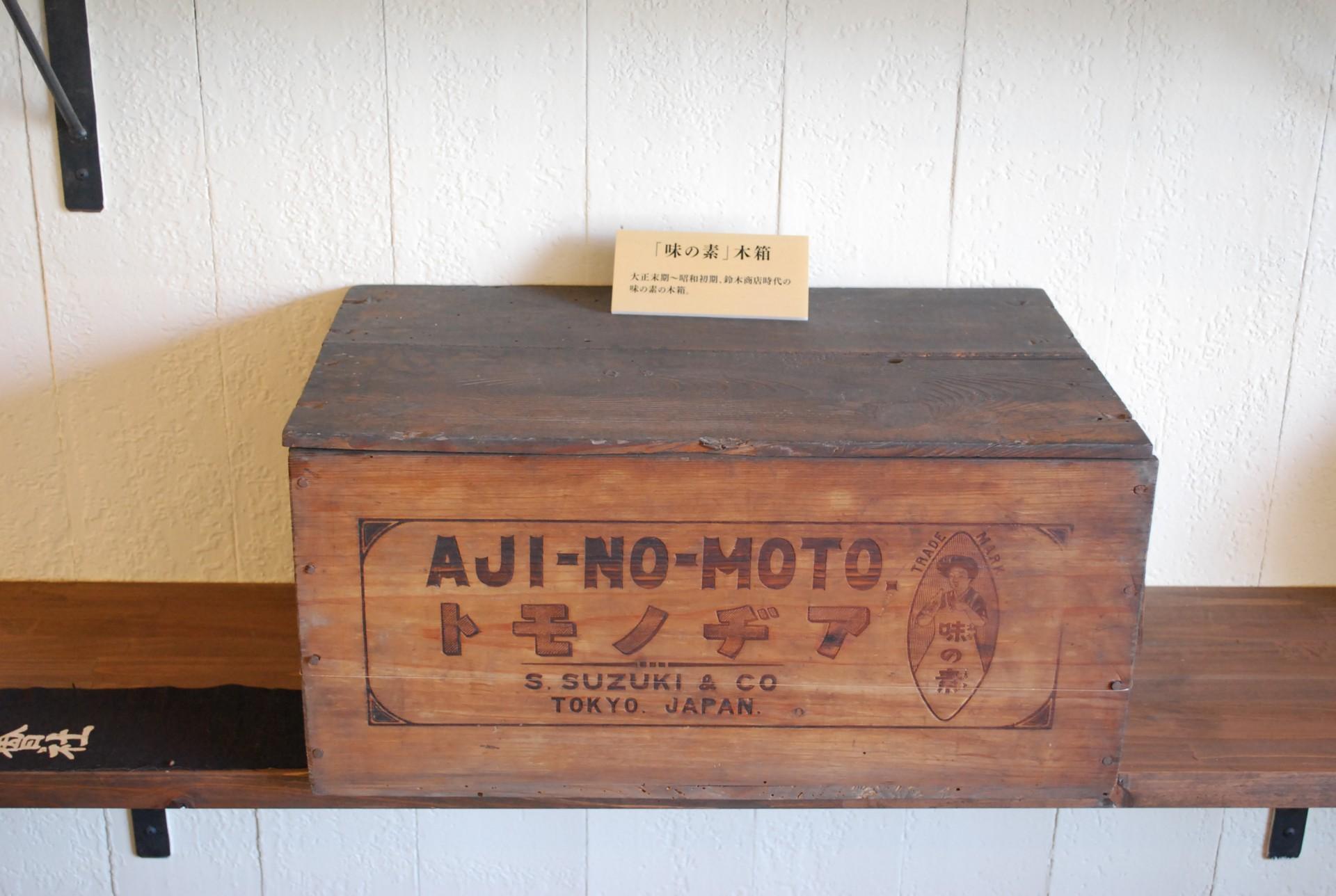 味の素の納品箱。カタカナは右から  読みましょう。