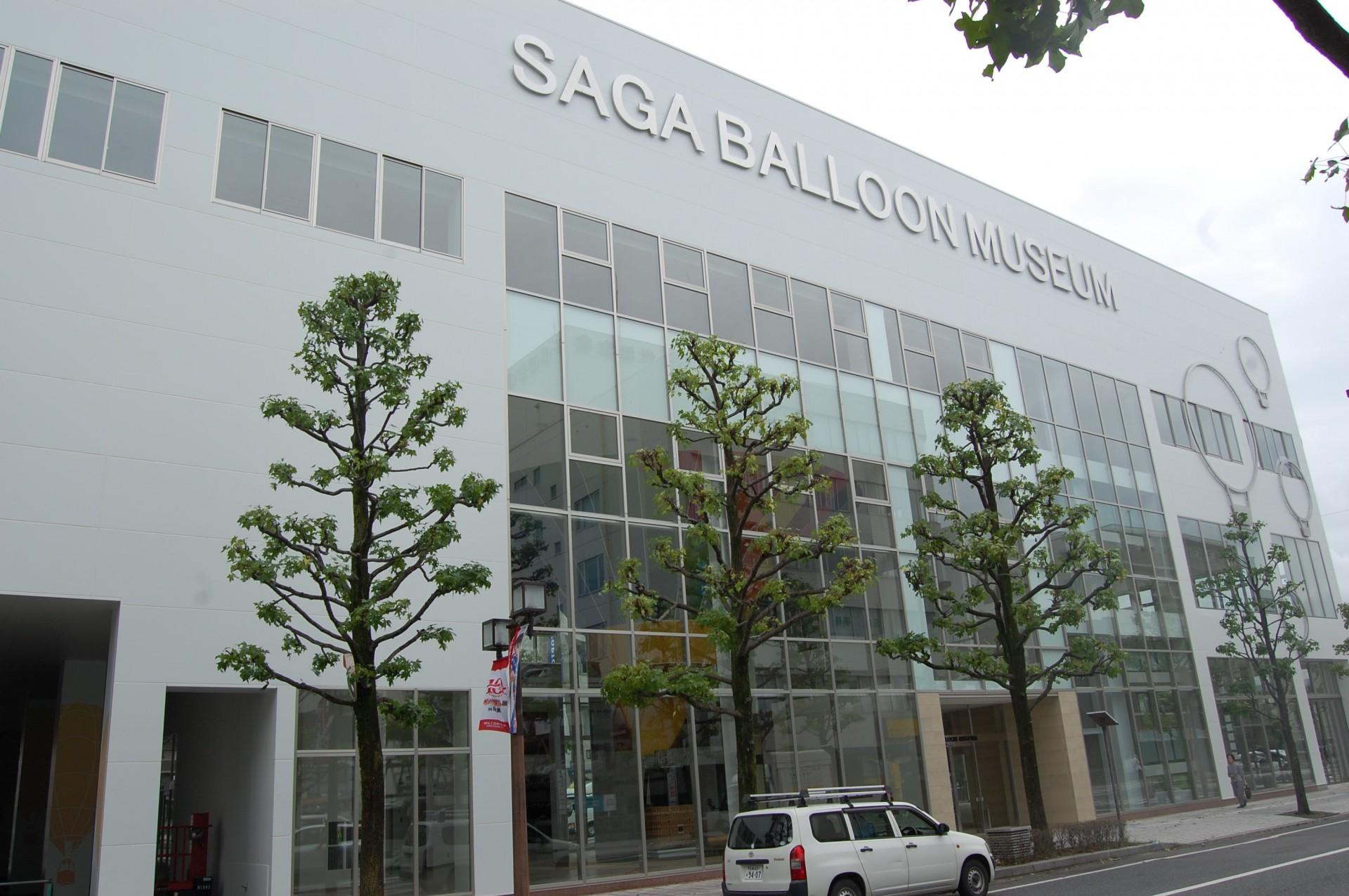 中央大通り沿いの旧マルキョウビルの1、2Fがミュージアムです。