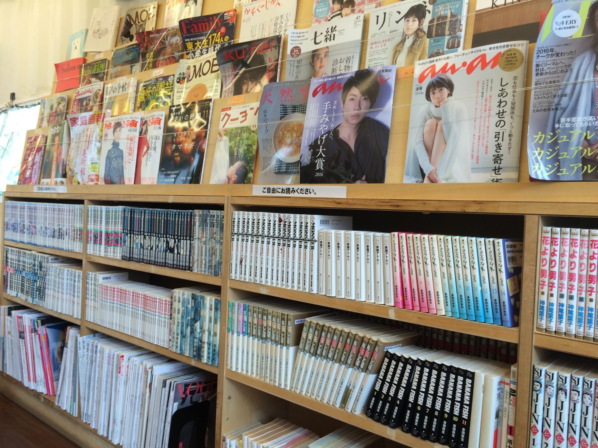 読書コンテナの本棚には、雑誌だけでなく漫画も数多く並んでいます。
