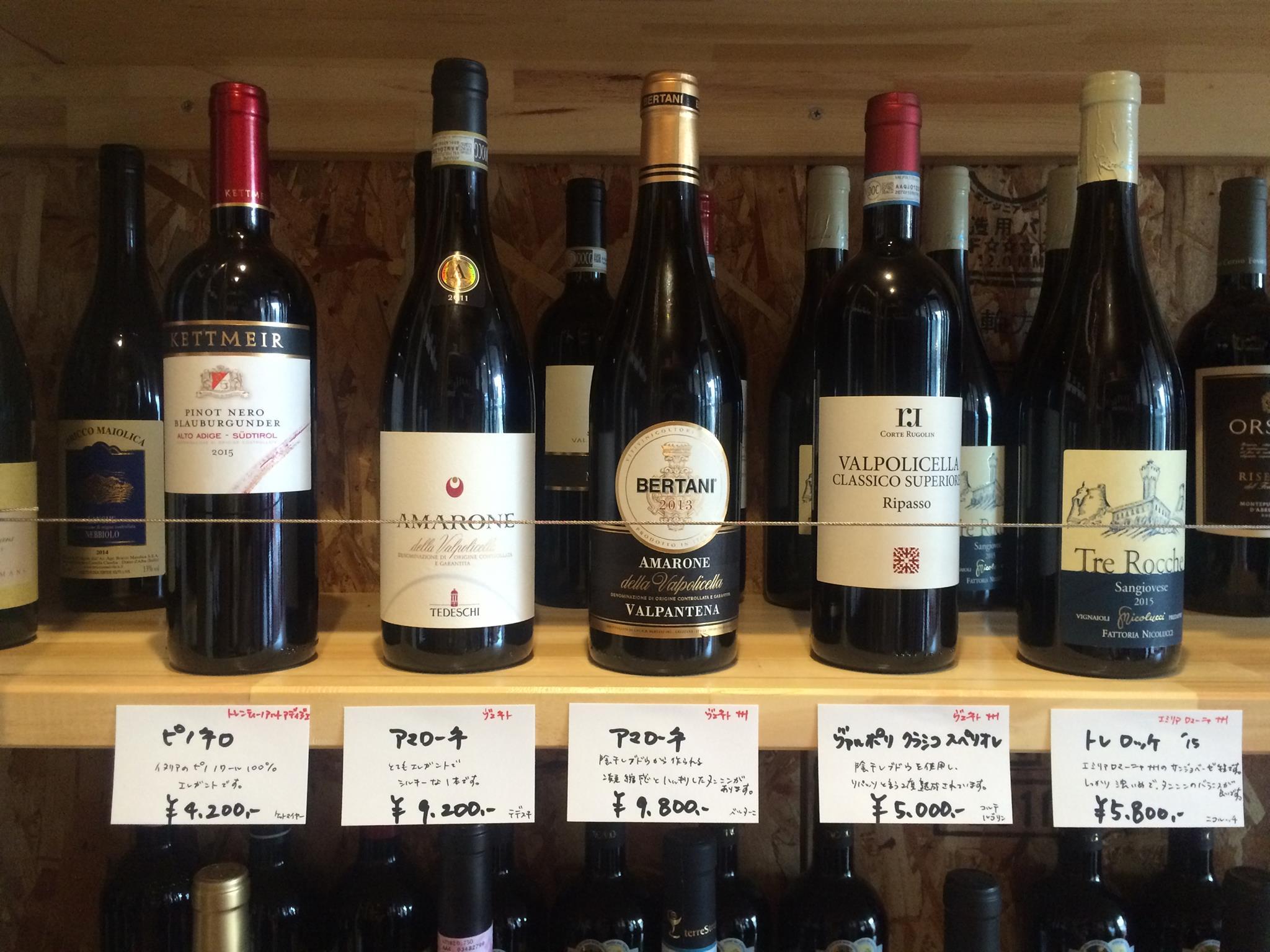 お好みのワインをセレクト可能。
