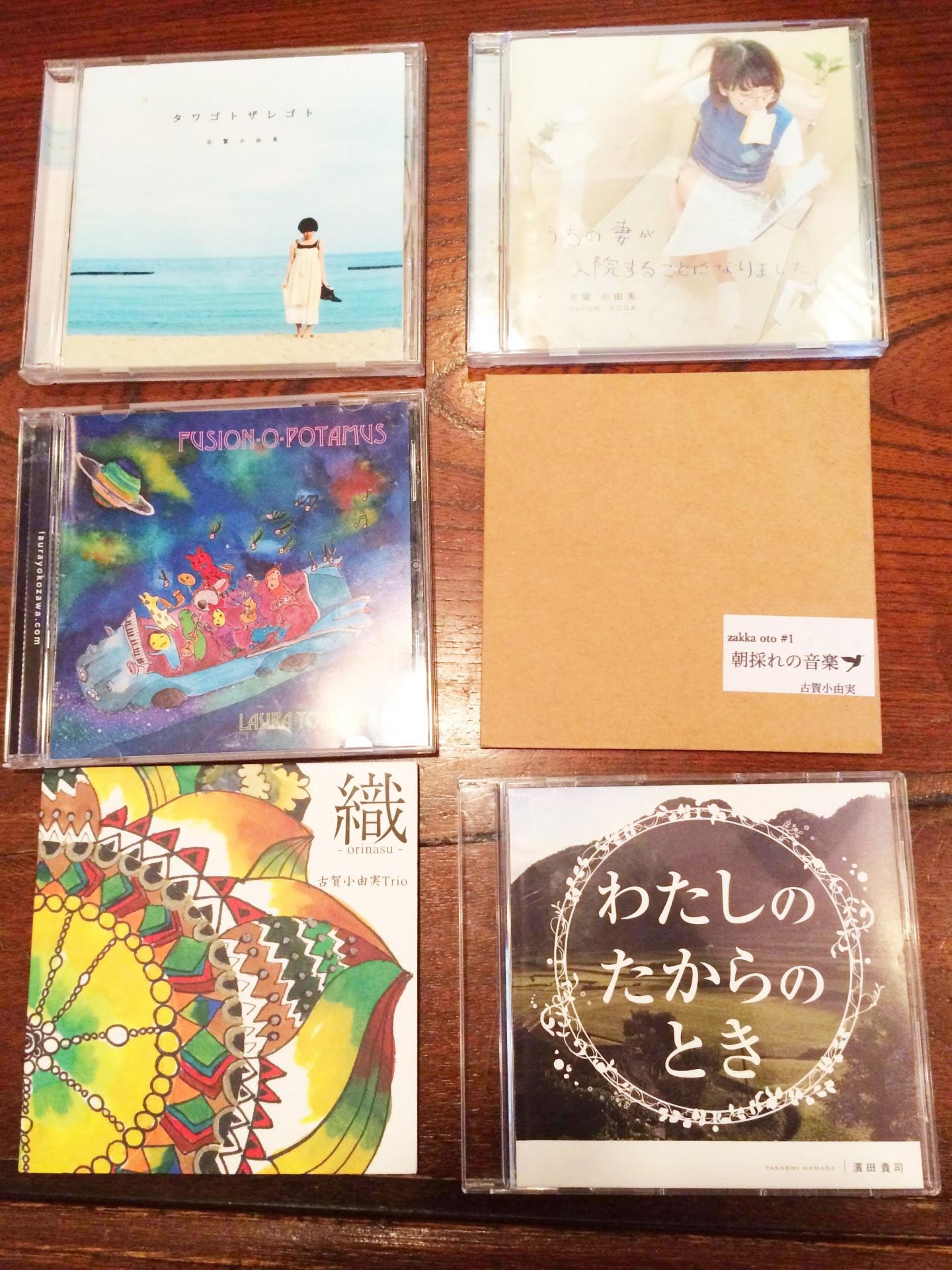 岡野さんが選ぶ「居心地の良い音楽」
