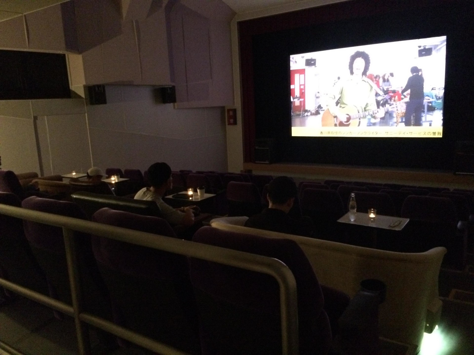 映画館だけに!