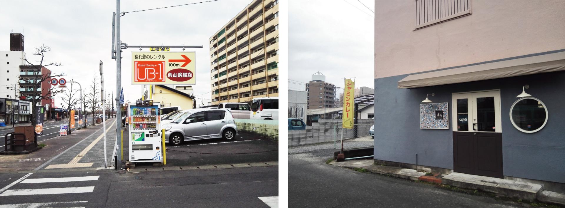 (順路①)駅南の道をDON3方面へ。写真の看板を右に進むと、のぼりが見えてきます