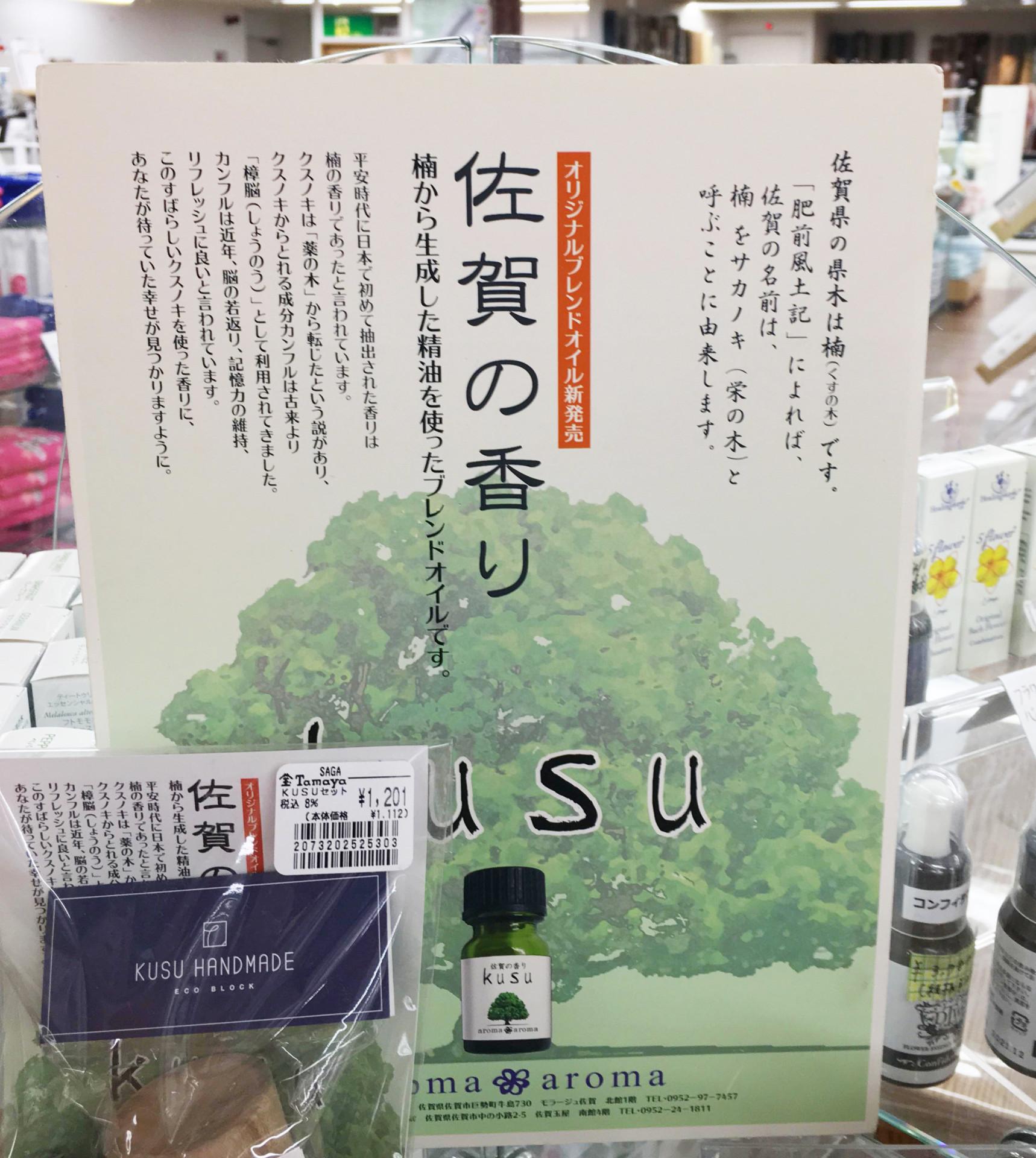 aroma*aromaのオイルはサイズもいろいろ選べます。お好みの香りを探してみてください