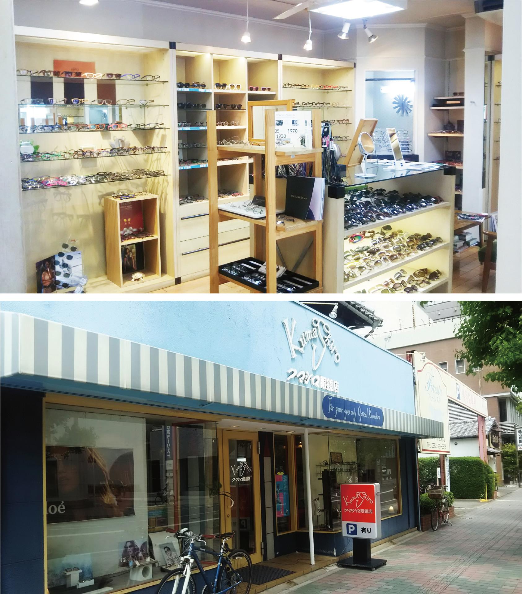 (上)木材の温かみを感じる店内。 鏡が随所に配されていて親切(下)青を基調とした爽やかな外観