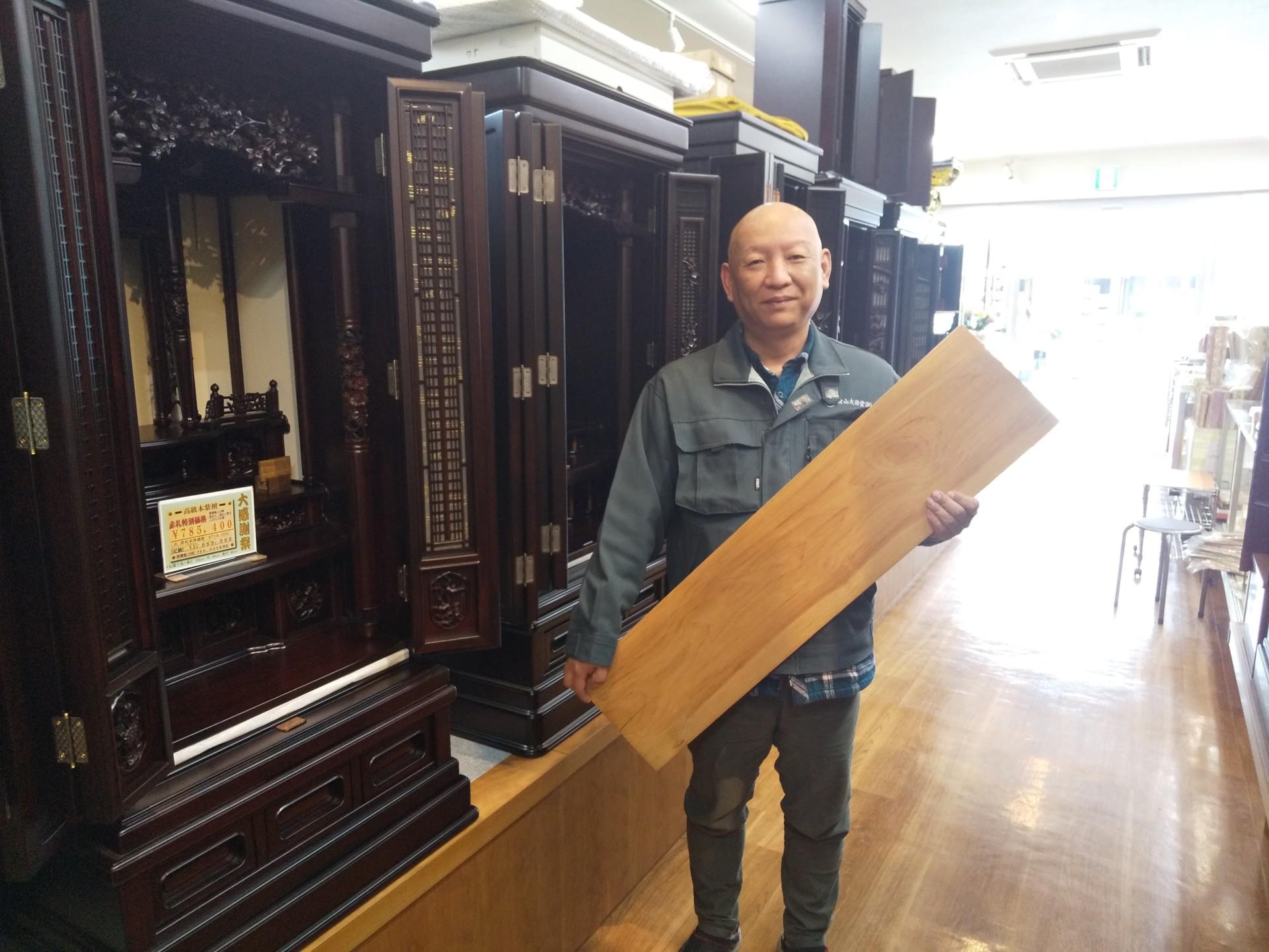 木地の材料となる木材を持つ牟田さん