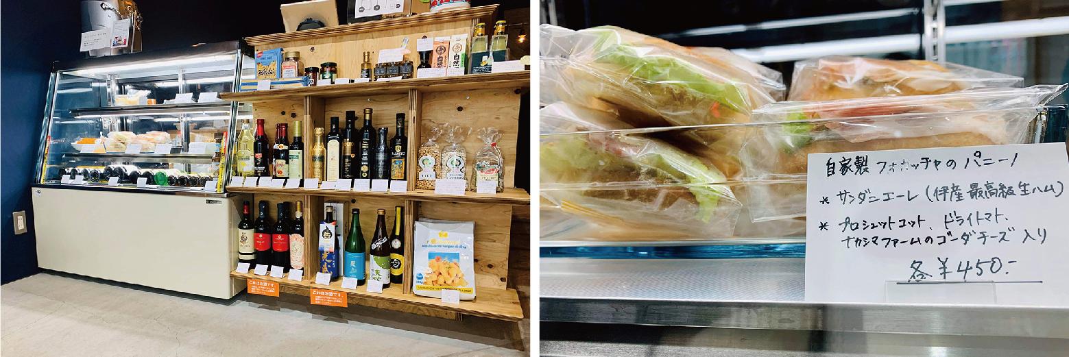 (左)お惣菜、ワイン、他イタリア食材が並びます(右)自家製フォカッチャを使ったパニーノ