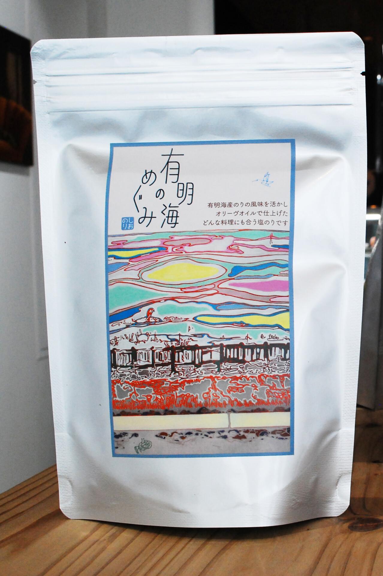 「有明海のめぐみ」650円(税別)/1パック